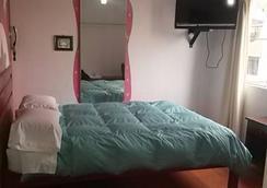 Posada del Rey - Lima Airport Hostel - Lima - Bedroom
