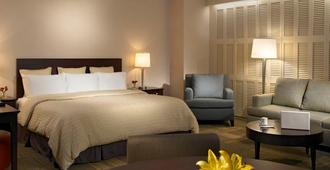 Miami International Airport Hotel - Miami - Bedroom