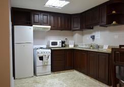Plaza Florida Suites - Santo Domingo - Kitchen
