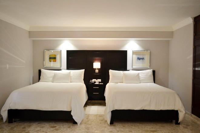 プラザ フロリダ スイーツ - サントドミンゴ - 寝室