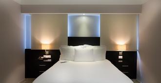 Plaza Florida Suites - סנטו דומינגו - חדר שינה