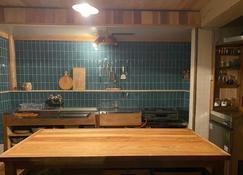 Onsen Guesthouse Tojiya - Minamata - Cocina