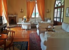 卡娜麗酒店 - 拉帕洛 - 紮利 - 客廳