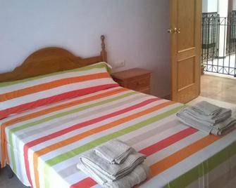 Casa Andalusí Carboneras - Carboneras - Bedroom