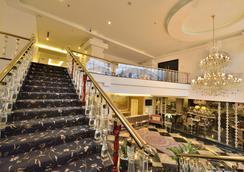 Hotel Royal Bogor - Bogor - Aula