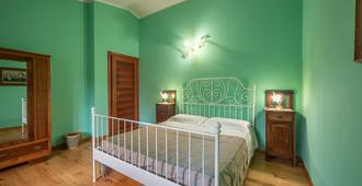 The Forest House - Isernia - Bedroom