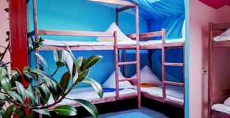 Hostel Like - Irkutsk - Makuuhuone