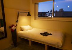 克萊蒙特費朗火山飯店 - 克萊蒙費朗 - 臥室