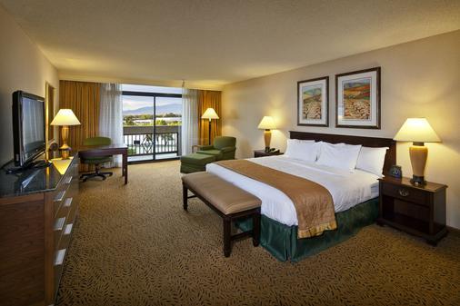 DoubleTree by Hilton San Jose - San José - Bedroom