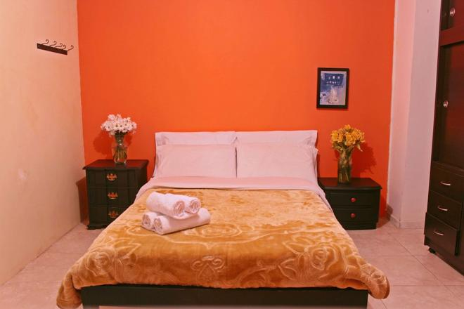 Ulucaho - Hostel - Bogotá - Bedroom