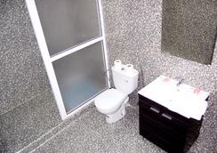 Grand Hôtel - Fez - Phòng tắm