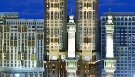 Conrad Makkah - Mecca - Building