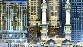 Conrad Makkah - La Mecque - Bâtiment