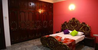 Royal Marine Inn - Colombo - Bedroom