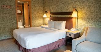 Fox Hotel And Suites - באנף - חדר שינה