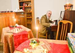 Pansionat Oktyabr - Kislowodsk - Lounge