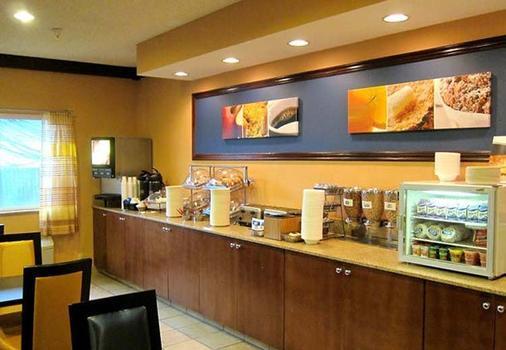 Fairfield Inn by Marriott Seattle Sea-Tac Airport - Seattle - Buffet