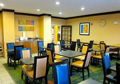 Fairfield Inn by Marriott Seattle Sea-Tac Airport - Seattle - Restaurant