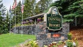 Tunnel Mountain Resort - Banff - Edificio