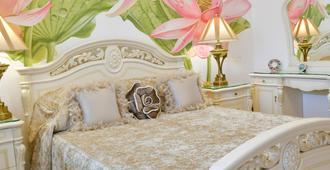 Sanatorium Oktyabrskiy - Sochi - Bedroom
