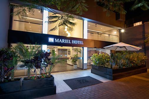 瑪利爾公寓酒店 - 利馬 - 利馬 - 客廳