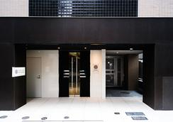 Hotel Axas Nihonbashi - Tokio - Rakennus