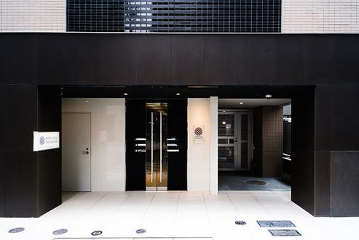 Hotel Axas Nihonbashi - Τόκιο - Κτίριο