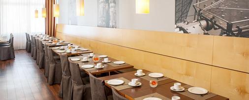 慕尼黑南市 NH 酒店 - 慕尼黑 - 慕尼黑 - 餐廳