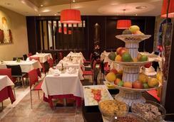 F&G Logroño Hotel - Logroño - Restaurant