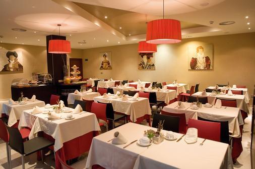 落谷羅諾方知酒店 - 洛格羅諾 - 洛格羅尼奧 - 宴會廳