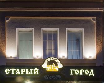 Hotel Stariy Gorod - Penza - Gebouw