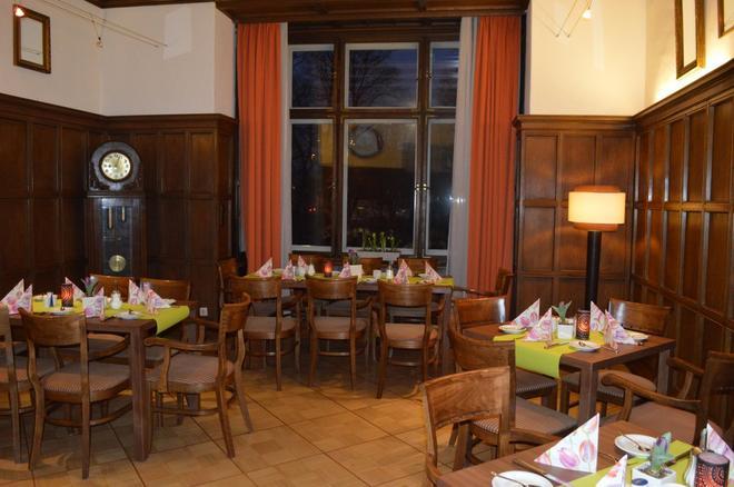 柏林蒂爾加滕酒店 - 柏林 - 柏林 - 餐廳