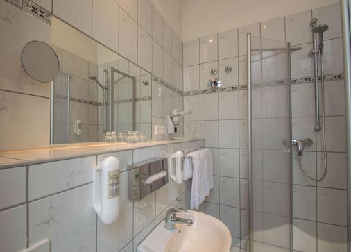 柏林蒂爾加滕酒店 - 柏林 - 柏林 - 浴室