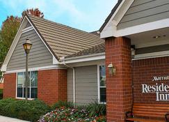 Residence Inn by Marriott Milpitas Silicon Valley - Milpitas - Rakennus