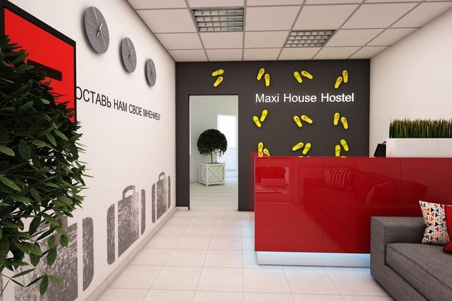 Maxi House Hostel - Rostov on Don - Front desk