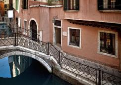 Hotel Casa Verardo Residenza D'epoca - Venice - Cảnh ngoài trời
