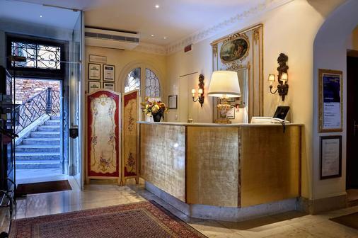 Hotel Casa Verardo Residenza D'epoca - Venice - Front desk