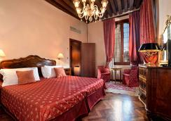 Hotel Casa Verardo Residenza D'epoca - Venice - Bedroom