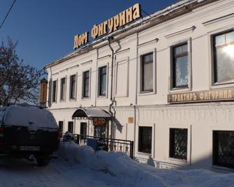 Boyarskiy Dvor Hotel - Ростов - Будівля