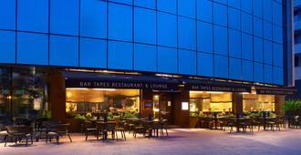 Hotel Carlemany Girona - Girona - Rakennus