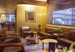 Hotel Carlemany Girona - Girona - Lounge