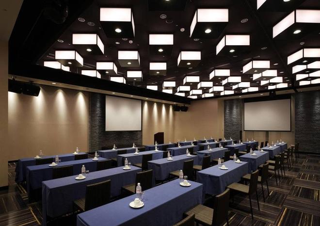 Hotel Il Palazzo - Фукуока - Переговорный зал