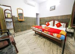 Rishikesh Sadan A Yoga & Spritual Retreat - Rishikesh - Bedroom