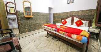 Rishikesh Sadan A Yoga & Spritual Retreat - Rishīkesh - Bedroom