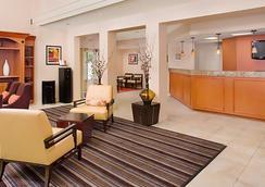 矽谷森尼維耳 I 萬豪原住酒店 - 桑尼維爾 - 桑尼維爾 - 大廳