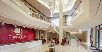 DoubleTree by Hilton Bratislava - Bratislava - Lobby
