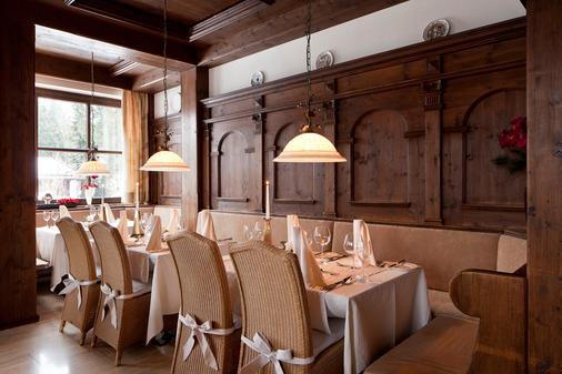 Eberl's Vitalresort - Bad Tölz - Dining room