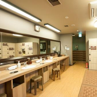 Dormy Inn Hakata Gion Natural Hot Spring - Fukuoka - Spa