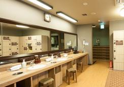 Dormy Inn Hakata Gion Natural Hot Spring - Fukuoka - Spa