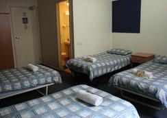 LSE Bankside House - London - Bedroom